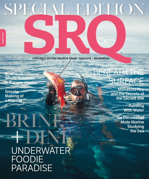 SRQAUG18_COVER_RGB-Small